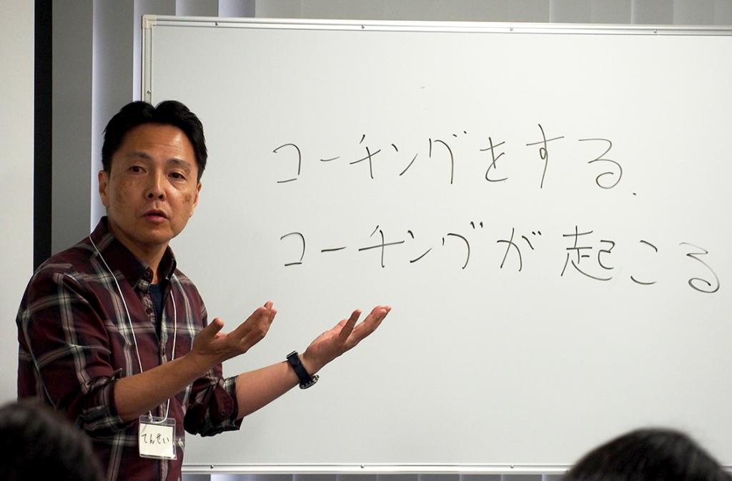 MBCCファウンダー 吉田典生の熱い講義 写真