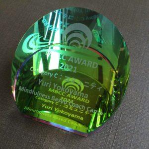 MBCCアワード副賞:MBCCコミュニティへの影響を広げた人 横山 有理さん